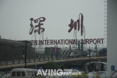[조텍, 중국 공장을 가다] 중국에 도착한 첫 장소, SHENZHEN 국제공항
