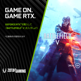 PC版「Battle Field V」クーポンコード プレゼントキャンペーンのお知らせ