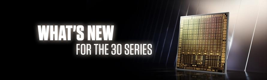 GeForce RTX™ 30 シリーズで新たに強化されたポイント