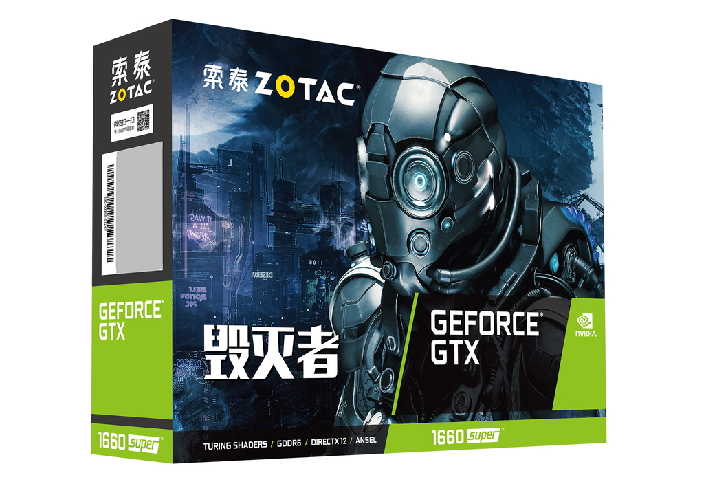索泰 GeForce® GTX1660super-6GD6 毁灭者 HA
