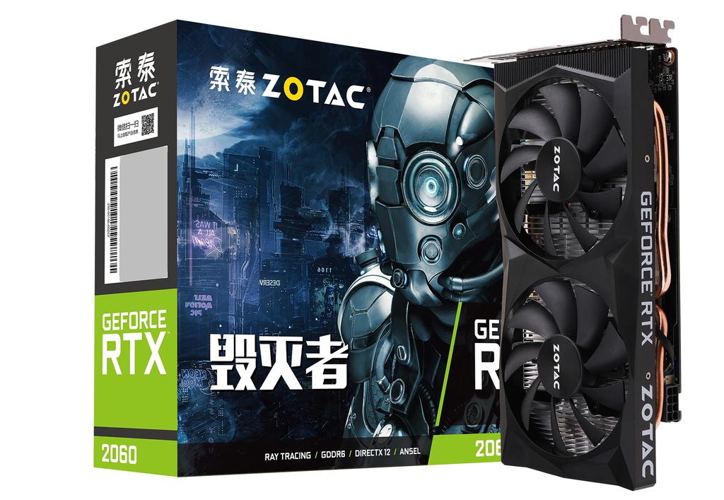 索泰 GeForce® RTX2060-6GD6 毁灭者 OC HB